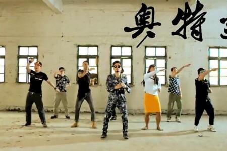 社会摇-萧全 高清MV