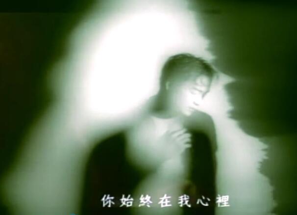 张国荣 - 当爱已成往事 高清MV