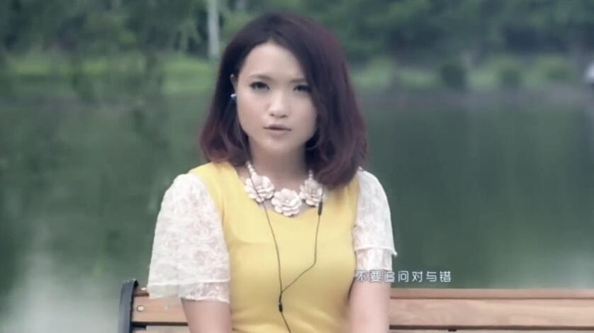 庄心妍 - 一万个舍不得 720p