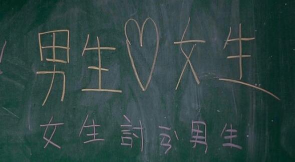 MV-梁静茹-暖暖-DVD版
