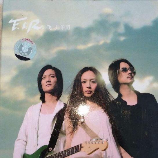 MV-飞儿乐团-Lydia-DVD版