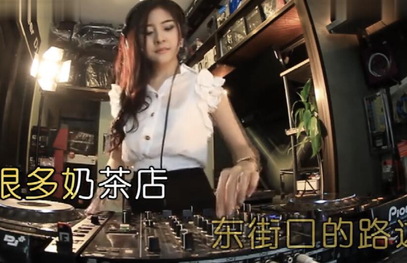 王玉萌 - 大田後生仔  - DJ 高清MV