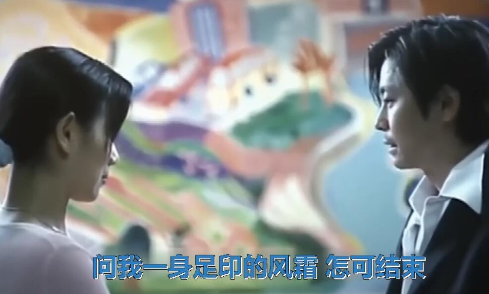 谁明浪子心 - 王杰 DJ 视频