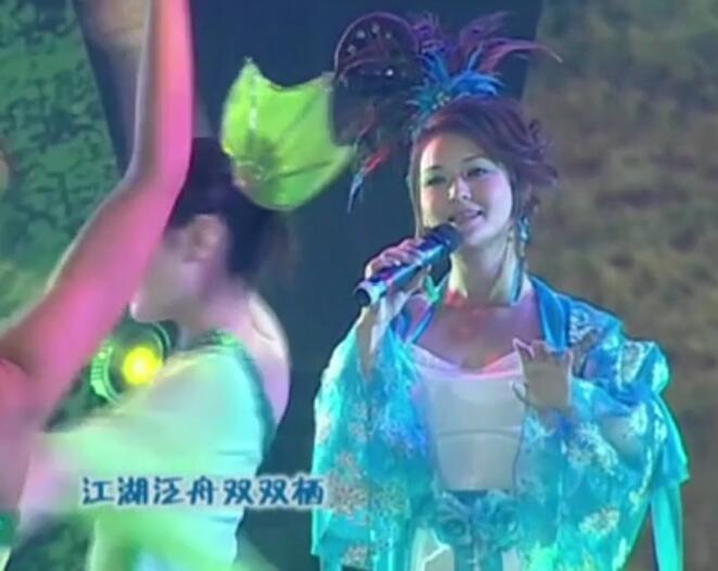 晏菲《西施》live版本 高清MV