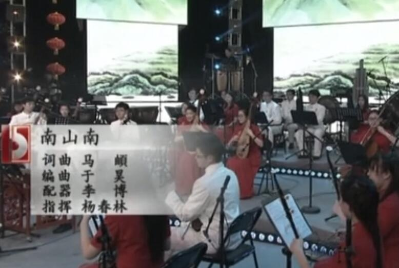张钟中、程皓如等《歌曲演奏》(2016乐进新年)高清MV