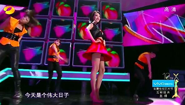 杨洋、易易紫等《小苹果》(第十届金鹰节互联盛典)高清MV