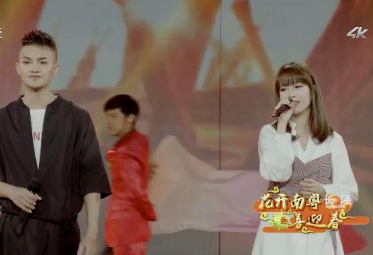 欧阳耀莹、麦震烁《铁血丹心》(2019珠江频道春节特别节目)