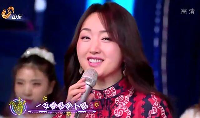 杨钰莹、腾格尔《茶山情歌》(2019山东春晚) 高清MV