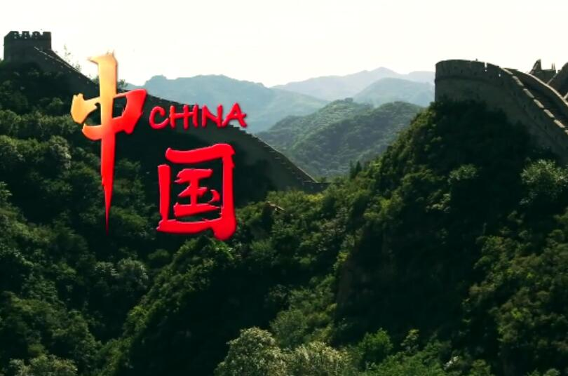 群星《中国》MTV 高清MV