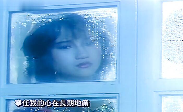 蔡国权 - 不装饰你的梦 MV高码高清版