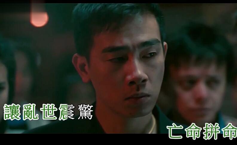 陈小春 - 乱世巨星 MTV 高清