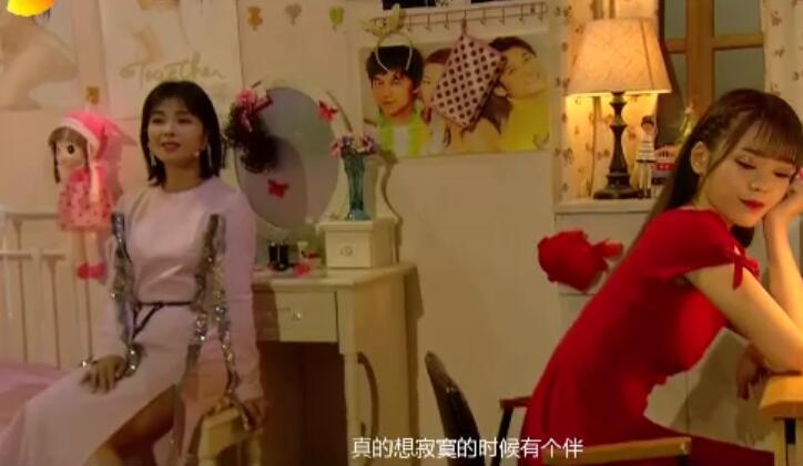 刘涛《当爱在靠近》(2019湖南跨年晚会) 高清