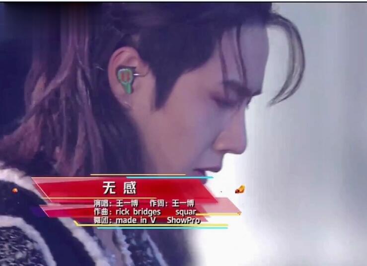 王一博 肖战 - 无感 余年 KTV高清