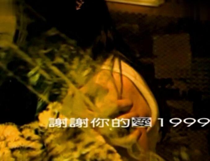 谢霆锋-谢谢你的爱 1999 修复版高清