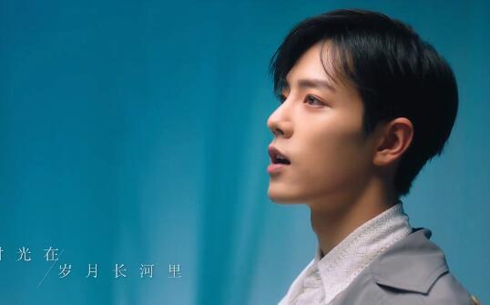 肖战 - 余年 正式版MV 高清