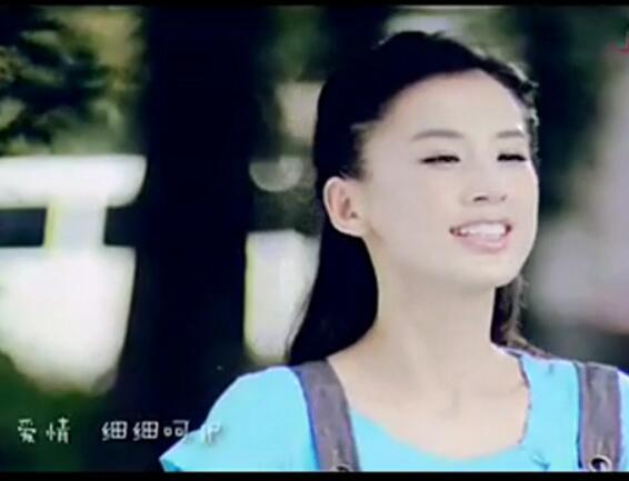 黄圣依《极美度女孩》MTV