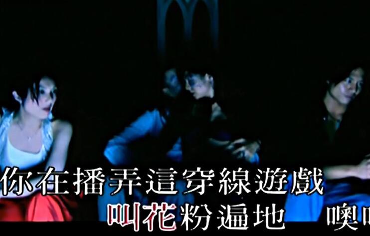 杨千嬅 - 处处吻 修复版 1080P MV