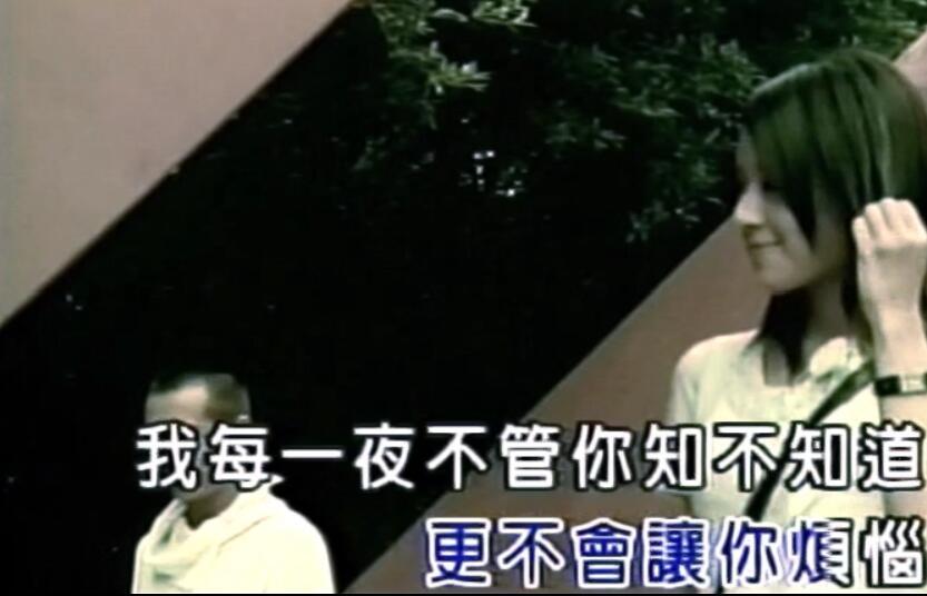陈浩民 - 爱海滔滔 MTV 高清