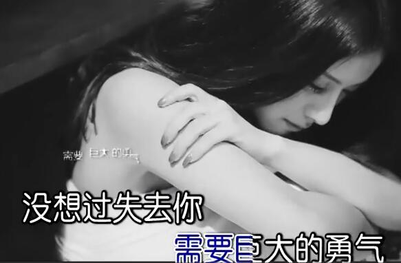 李行亮-愿得一人心_国语 MV