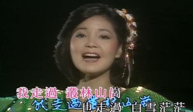 邓丽君  原乡人[1280×720]