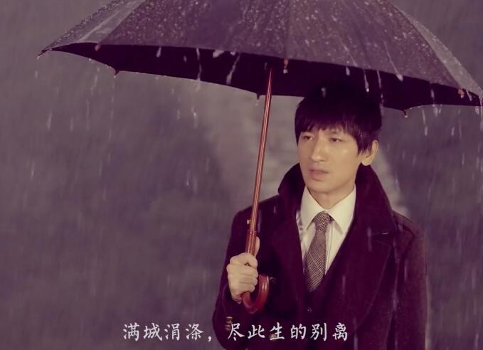后弦 - 下完这场雨 高清MV