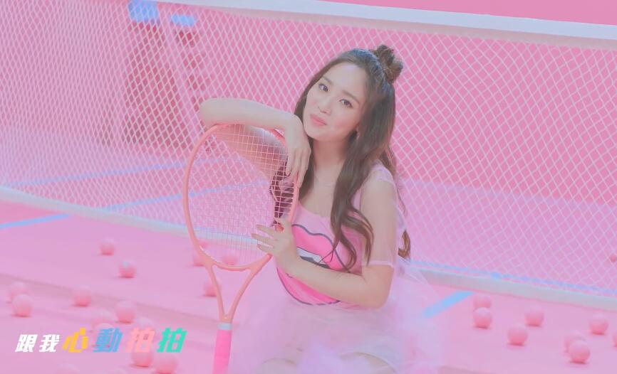 陈芳语 - 心动拍拍 高清MV