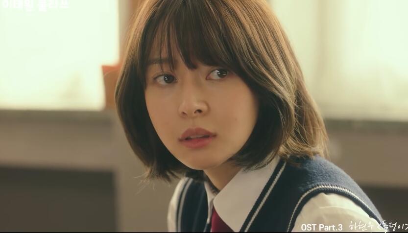 하현우 - 돌덩이 [이태원 클라쓰 OST 河铉雨 (하현우)-돌덩이 (《梨泰院Class》韩剧插曲)-高清