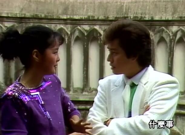 邓丽君和谭咏麟-爱人女神(1982.12.10 )  高清