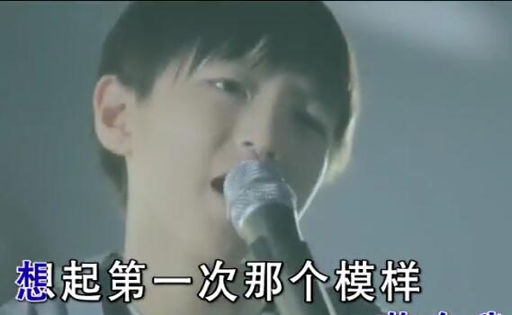 TFBOY - 样(YOUNG)_国语.