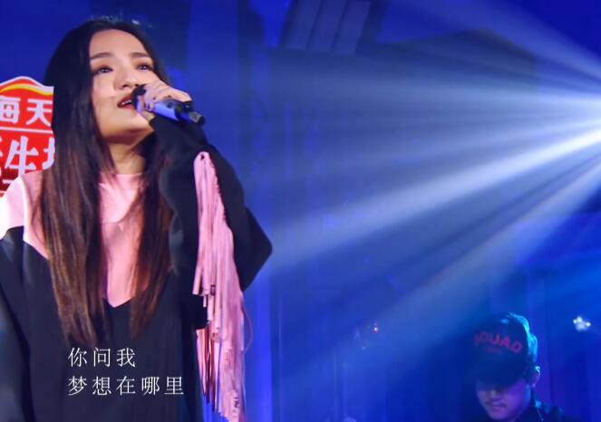 【歌手】徐佳莹 - 我还年轻 我还年轻   HDMV