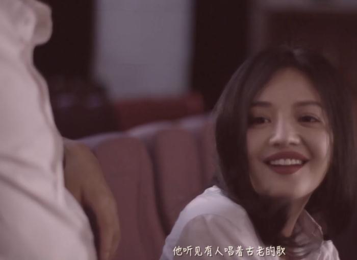 马頔 - 南山南(官方版) HD高清MV