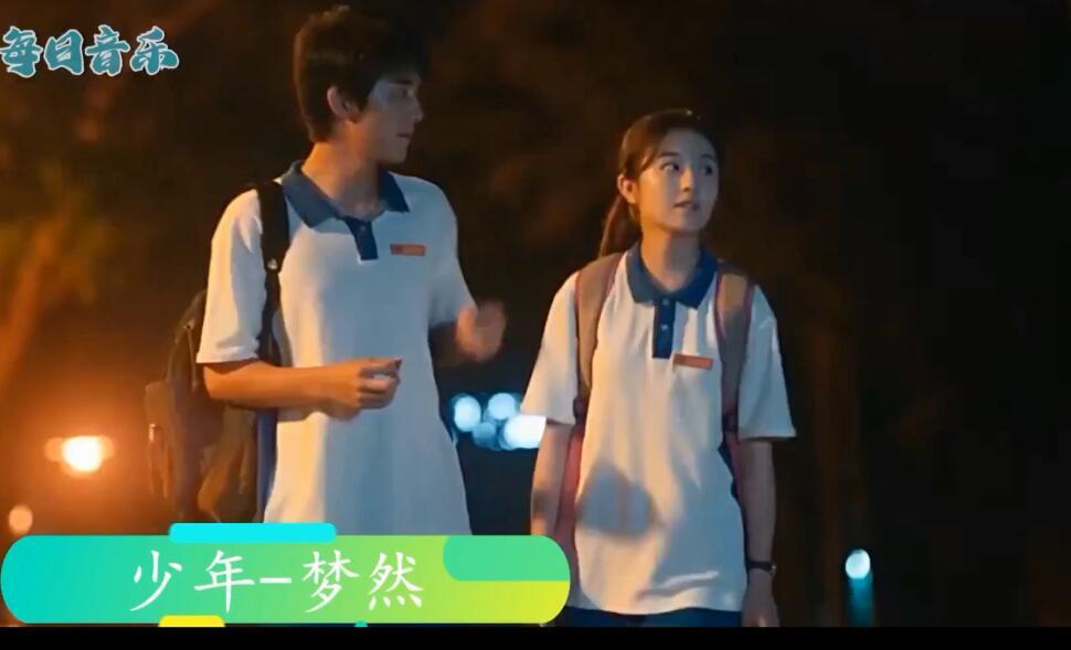 一万个舍不得(泳装写真DJ视频) 车载MV