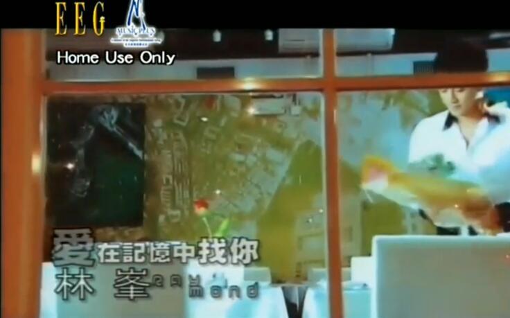 林峯 - 爱在记忆中找你 粤语MV