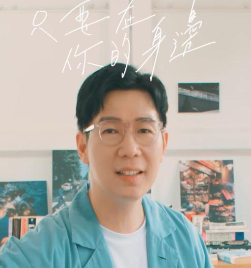 品冠 - 珍珠奶茶 高清MV