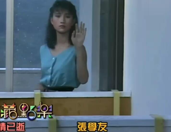 张学友 - 情已逝  有真人演唱画面,TVB原来没有的 高清MV