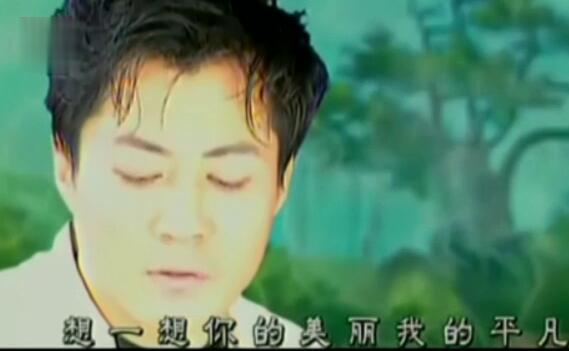 李琛 - 窗外 经典老歌MV 高清MV