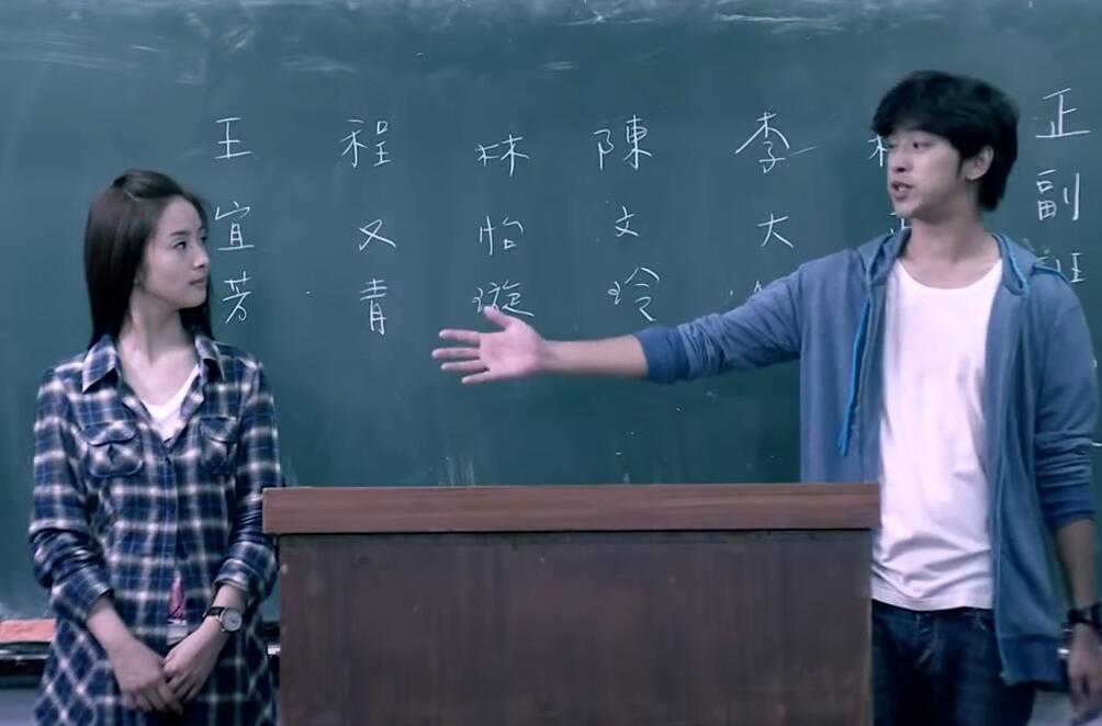 陈柏霖 Bo-Lin Chen - 我不会喜欢你 (官方版MV) - 偶像劇「我可能不會愛你」OST 720P高清MV