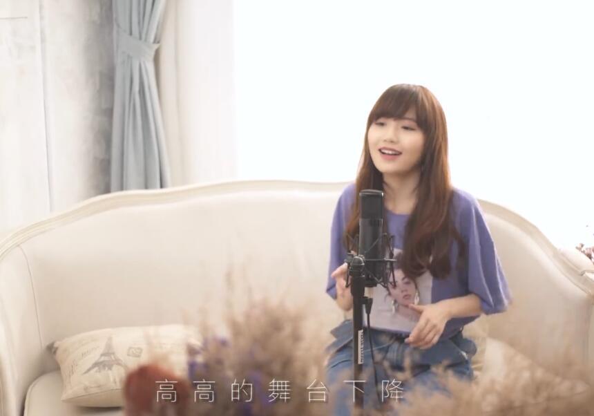 田馥甄 Hebe Tien《自己的房間 Stay》文慧如 chill版 改編 高清MV