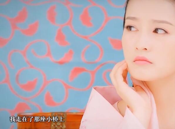 李沁古装美女《桥边姑娘》 720P MV