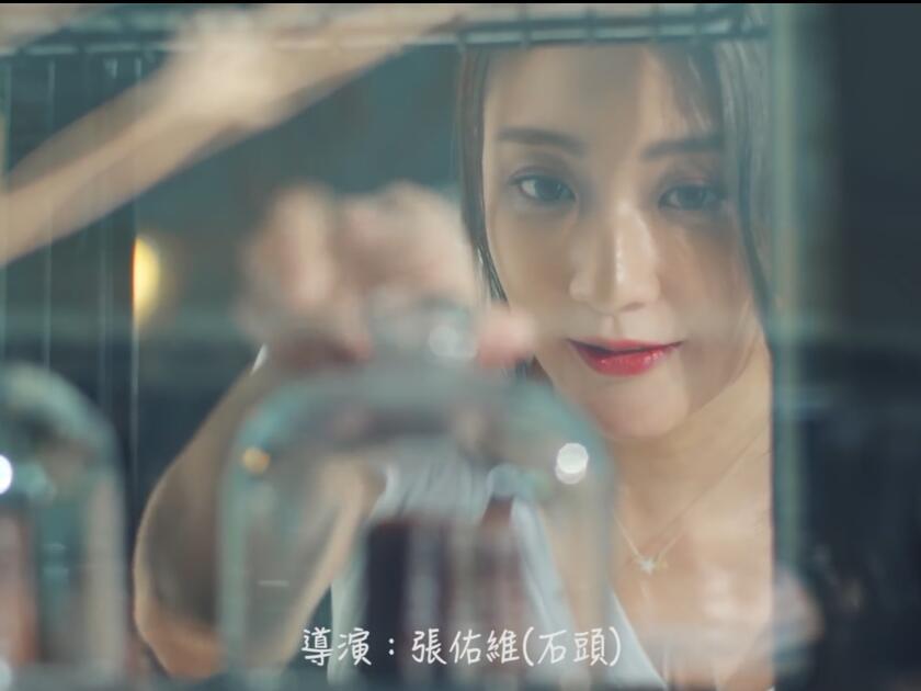 【平行时空遇见你】词曲by Shara林逸欣 1080P MV