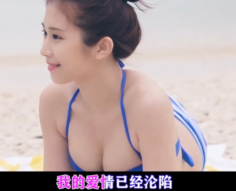 【独家】任妙音 – 情陷-车载MV清新比基尼美女户外写真-车载MV
