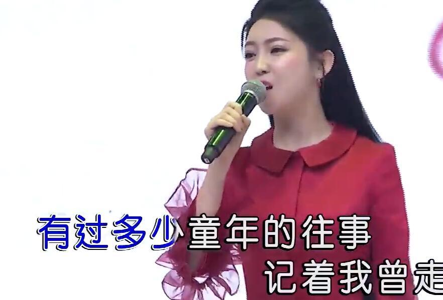 任妙音《红枣树》(卡拉OK版) MV