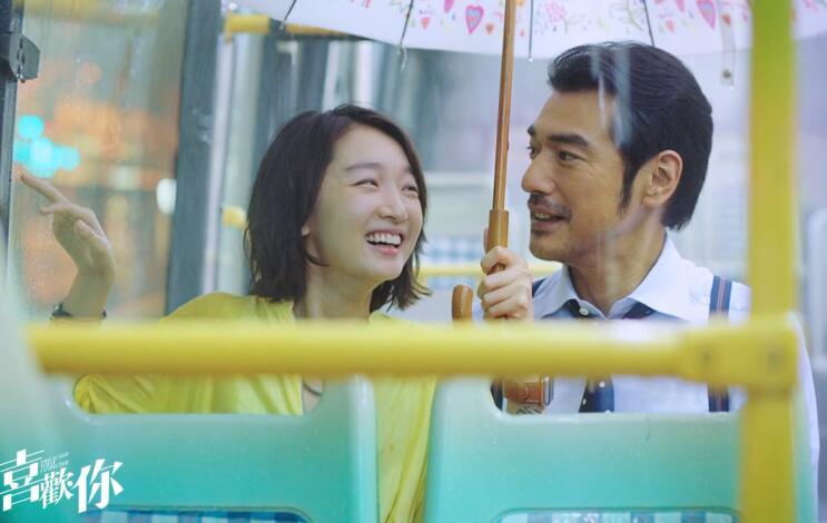 陈绮贞 Cheer Chen【我喜欢上你时的內心活动】(电影「喜欢你」主题曲)