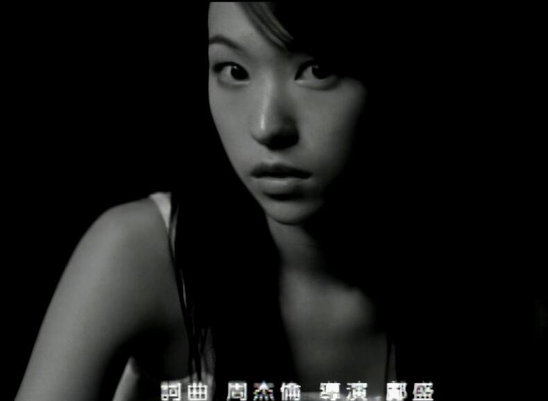 4K修复高清60帧:周杰伦-半岛铁盒 高清MV
