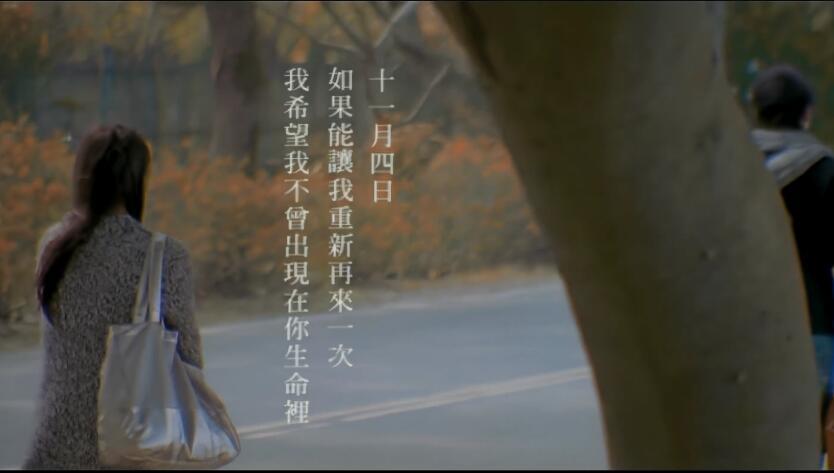 4K修复高清60帧:周杰伦-彩虹-台湾版 高清MV