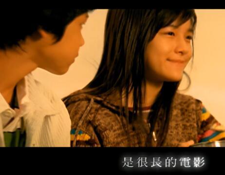 4K修复高清60帧:周杰伦-最长的电影