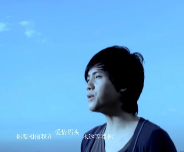 【HD1080P】《爱情码头》-郑源
