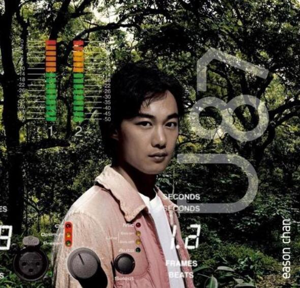 【4K修复】《葡萄成熟时》-陈奕迅 MV