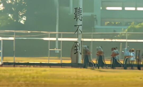 梁静茹-听不到MV 4K修复版