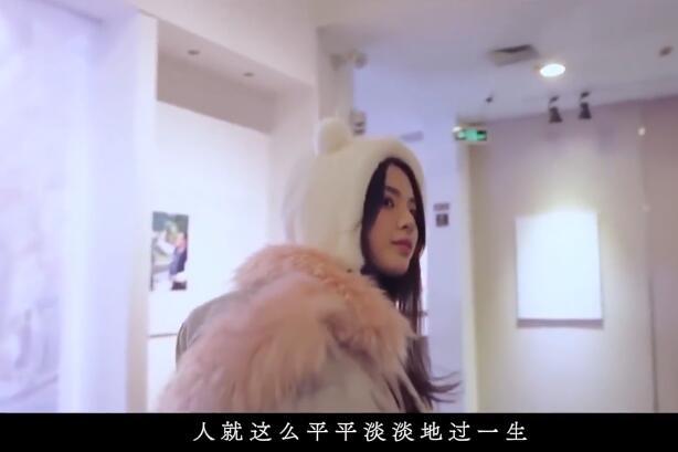 杨超越 《追月亮的人 》【高清MV】